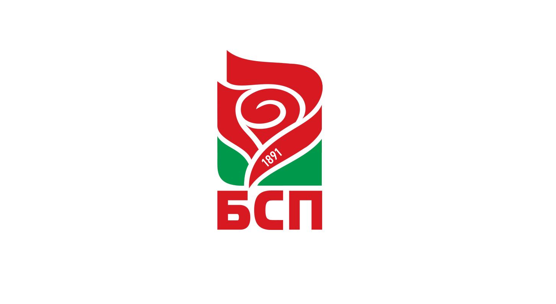 Българска Социалистическа Партия